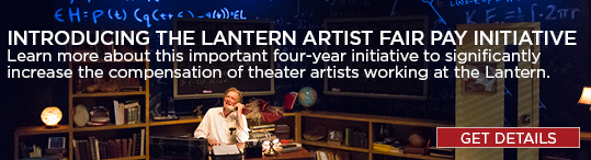 Introducing the Lantern Artist Fair Pay Initiative